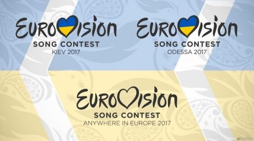 """Медии: Русия може да поеме домакинството на """"Евровизия-2017"""" вместо Украйна"""