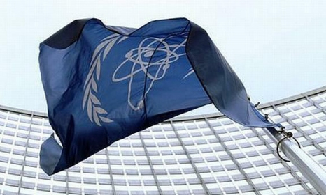 Руски институт ще изследва реактори в цял свят