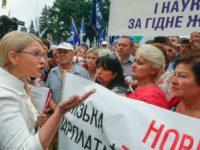 Жителите на най-прозападния украински град искат сваления Янукович