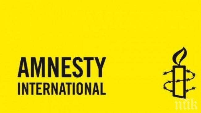 Медии: В Русия ще правят евразийски аналог на Amnesty International
