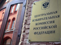 ЦИК обяви окончателните резултати от изборите в Русия