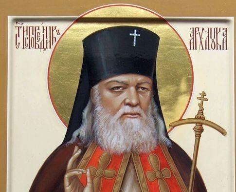 Руската патриаршия ни дарява мощи на светец