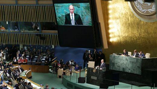 Изказване на Владимир Путин пред Генералната асамблея на ООН Изказване на Владимир Путин пред Генералната асамблея на ООН