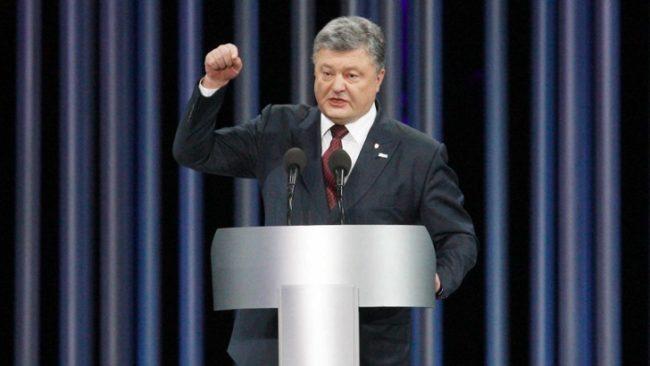 Президентът Порошенко стана четвърти по богатство в Украйна