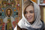 Наталия Поклонская на откриване на  параклис