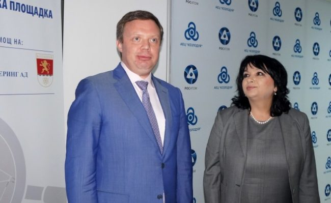 """""""Атомстройекспорт"""" се отказва от лихвата за АЕЦ """"Белене"""""""