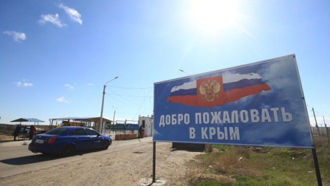 """CRIMEA, RUSSIA. MARCH 15, 2016. An entrance sign with a message reading """"Welcome to Crimea"""" at Dzhankoi crossing on the Russian-Ukrainian border. Alexei Pavlishak/TASS (Photo by Alexei PavlishakTASS via Getty Images)"""