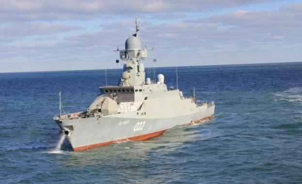 Два руски ракетни крайцера се запътиха към Средиземно море