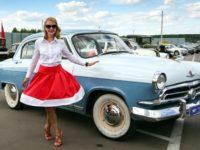 Легендарната руска Волга стана на 60