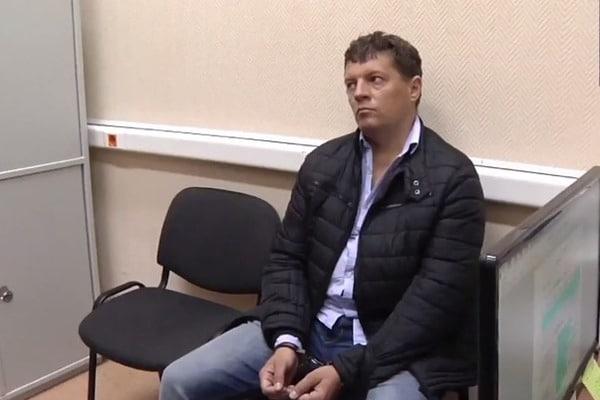 Украински военен разузнавач е задържан в Русия