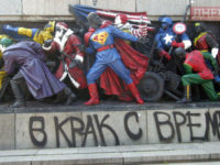 Доц. д-р Иво Христов: Българските русофоби са платена клиентела