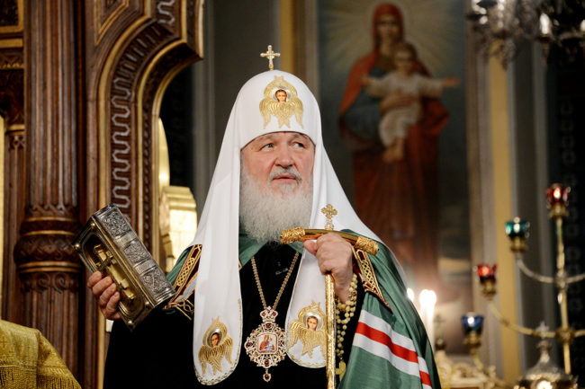 Дядо Антоний при руския патриарх за юбилея му
