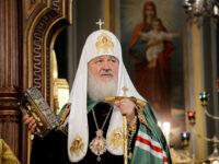 Патриарх Кирил поздрави новия президент на България