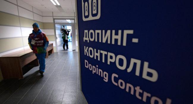 Русия прие строги санкции за подтикване към употреба на допинг