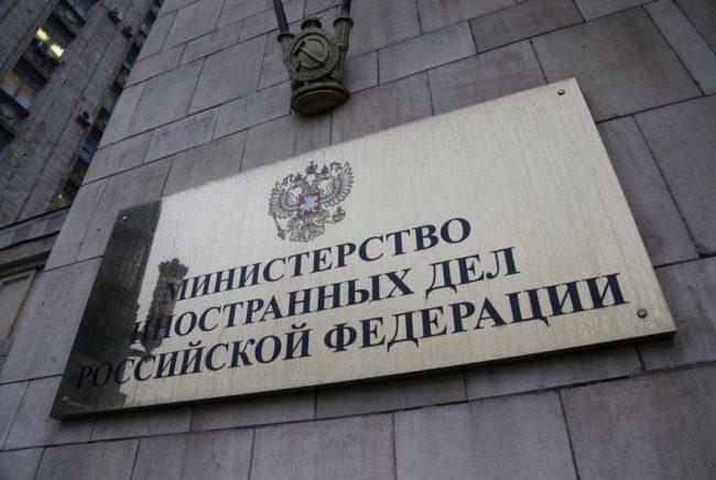 РФ е готова да участва в нови споразумения за ядреното оръжие