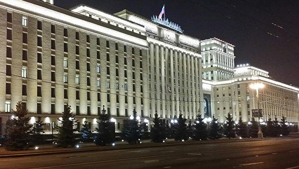 Руското министерство на отбраната