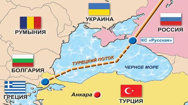 """Русия дава над 540 млн. евро за строежа на """"Турски поток"""" до края на 2016 г."""