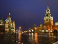 Какво да очаква Русия след президентските избори в САЩ
