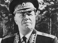 120 години от рождението на маршал Жуков