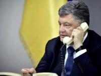 Измамиха президента на Украйна по телефона