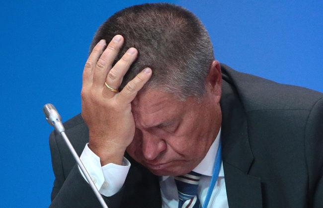 Министерството на икономическото развитие на Русия ще работи в обичаен режим