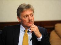 """Русия: Минимални са перспективите за възобновяване на АЕЦ """"Белене"""""""
