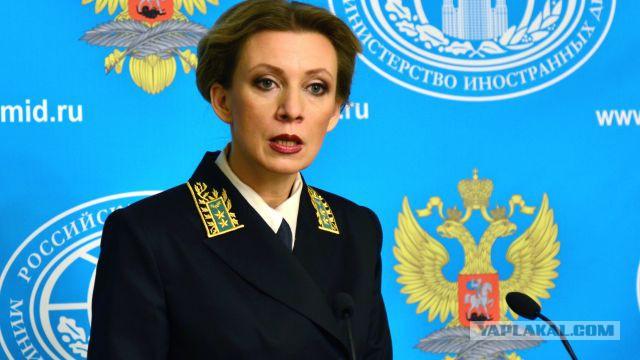 Захарова коментира попадането ѝ в списъка на 100-те най-влиятелни жени