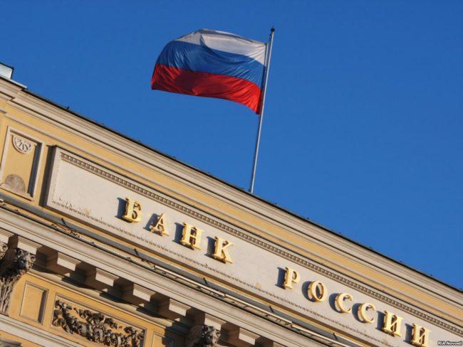 1.2 % ръст на БВП през 2017 в Русия