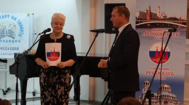 Поздравляет представитель Посольства Российской Федерации в Болгарии Егоров Андрей Николаевич