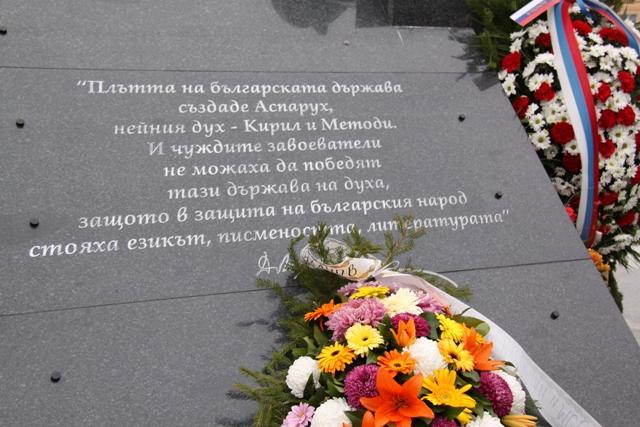 Снимки: Десислава Бонева