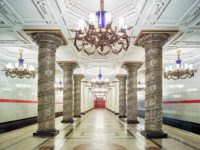 Разкошните метростанции на Москва
