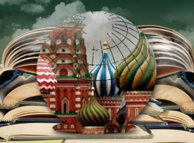 Международна асоциация ще обедини желаещите да изучават руски език