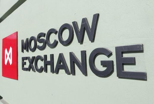 Московската фондова борса премина на зелена територия след победата на Тръмп