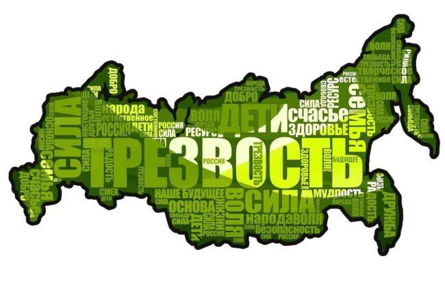 В Русия чеченците са най-трезви, а чукчите – напротив