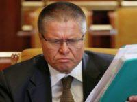 Има още заподозрени покрай арестувания руски министър