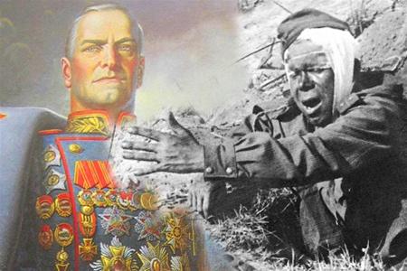 Покана за честване 120 години от рождението на  Маршал Г.К.Жуков