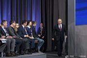Годишната пресконференция на Владимир Путин. Снимки