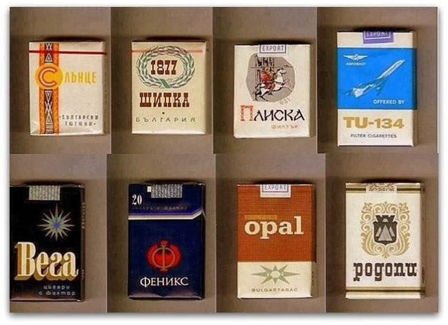 Когато във всяка цигара по света имаше % български тютюн