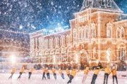 Снимки, които ще ви накарат да резервирате новогодишно пътуване до Москва