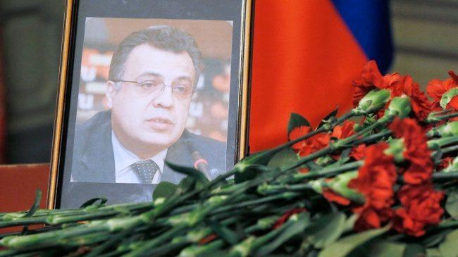 """Путин удостои убития в Турция посланик със званието """"Герой на Русия"""""""