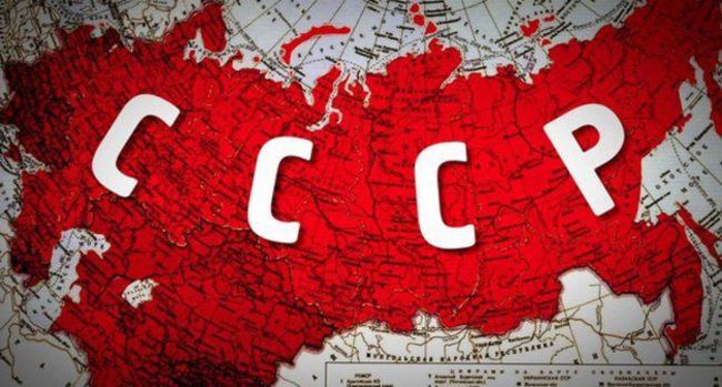 Половината руснаци съжаляват за СССР