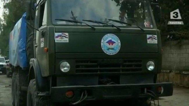Русия праща 11 камиона с хуманитарна помощ в Алепо