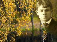 Айседора Дънкан, Маяковски, Толстой и други в живота на поета Есенин