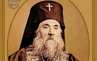 Антим I – духовник, първият български екзарх, обществен и политически деец