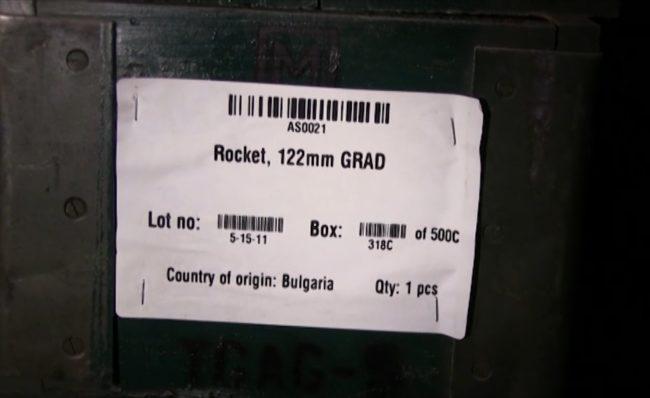 Бунтовниците от фронта Ал Нусра са складирали 2 млн. снаряди за тежка картечница и 4 хил. ракети ГРАД с произход България.