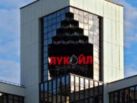"""""""Лукойл Русия"""" посочи, че сделката с ОПЕК трябва да бъде подкрепена от всички руски компании"""