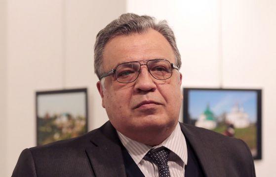 Посланикът Андрей Карпов