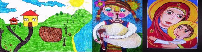 """Осми международен конкурс за детска рисунка """"Обичам моята Родина"""" – І кръг"""