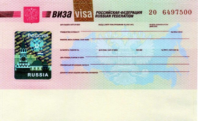 Русия замразява преговорите за премахване на визите с Анкара