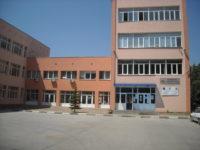 Гимназията с преподаване на чужди езици  (ГПЧЕ) в Плевен